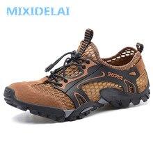 MIXIDELAI/Коллекция года; сезон лето-весна; Мужская обувь; Повседневная сетчатая обувь из натуральной кожи в стиле пэчворк; дышащие уличные мужские кроссовки; прогулочная обувь