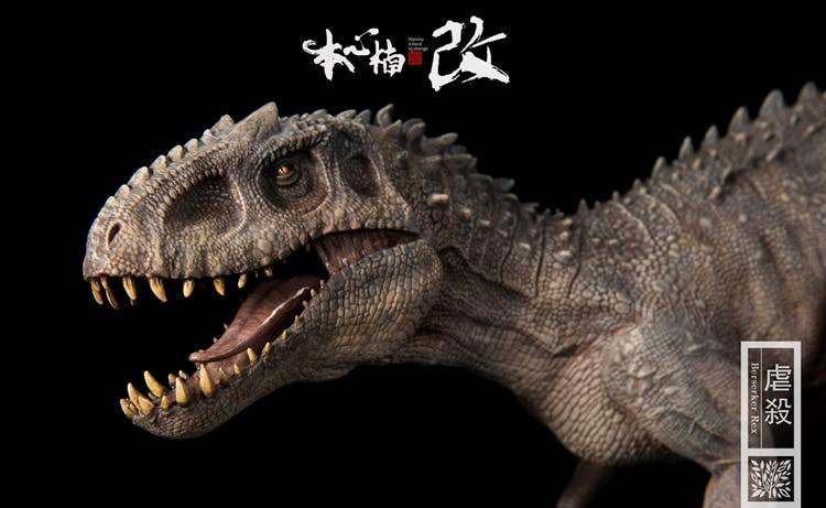 Nanmu indominus 렉스 공룡 장난감 berserker 렉스 + 작은 인간의 그림 클래식 장난감 소년 어린이 동물 모델 그림 움직일 수있는 턱-에서액션 & 장난감 숫자부터 완구 & 취미 의  그룹 1