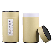 Xin Jia Yi Packaging Round Tea Box Kraft Paper Food Grade Tin Can High Quality Hot Sale Tin Tourist Can Solid Color Suitcase Can(China)
