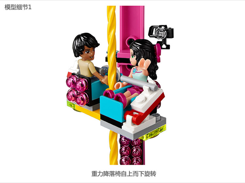 Image 4 - Bela 10563 1136pcs Friends Series Amusement Park Roller Coaster Model Building Blocks Bricks Playgame Toys For Children 41130-in Blocks from Toys & Hobbies