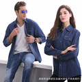 The new couple thick long-sleeved wear European style washing denim shirt lapel liningLeisure-do841