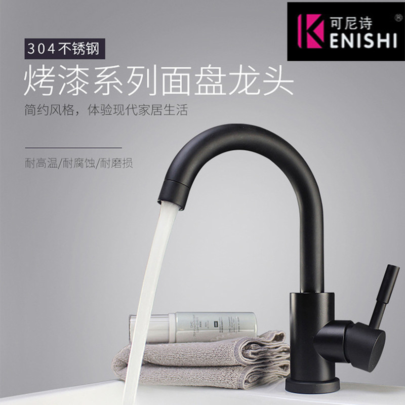 KENISHI Black and white color 304 stainless steel polished bathroom basin mixer dual sink rotatable faucet kitchen