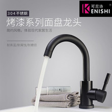 KENISHI Black and white color 304 stainless steel polished bathroom basin mixer dual sink rotatable basin faucet kitchen mixer black and white 304 stainless steel polished bathroom hot and cold basin mixer dual sink rotating basin faucet kitchen mixer