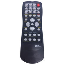 NEW Remote Control RAV22 WG70720 suitable for YAMAHA Home Theater Amplifier CD DVD(China)