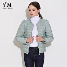 YuooMuoo Spring Autumn Jacket Women Fashion Slim Basic Coats Padded Cotton Outwear Windbreaker Women Short Jacket Ladies Coats