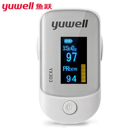 Yuwell Portable Fingertip Pulse Oximeter Medical Finger Oximeter Blood Oxygen Pulse Rate OLED Monitor Digital SpO2