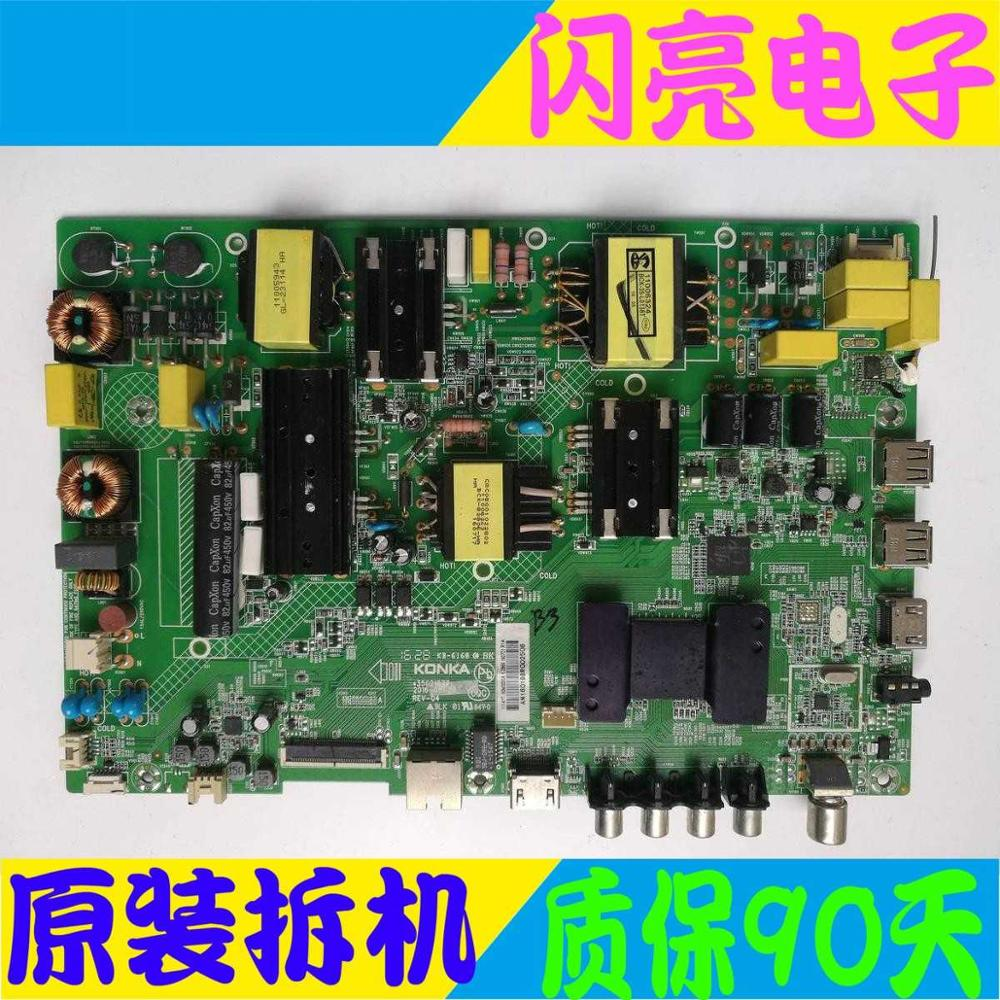 Main Board Power Board Circuit Logic Board Constant Current Board Led 50m3000a Motherboard 35021877 Screen 72001114yt 1114yt Audio & Video Replacement Parts Circuits