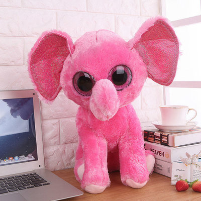 Baby Toy 26 Centimeter Pink Elephant Plush Toy Gift Plug Deluxe Big