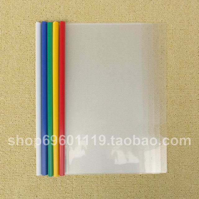 multi colored q310 pumping rod folder 18c thickening a4 rod clip resume folder 58 10 - Resume Folder