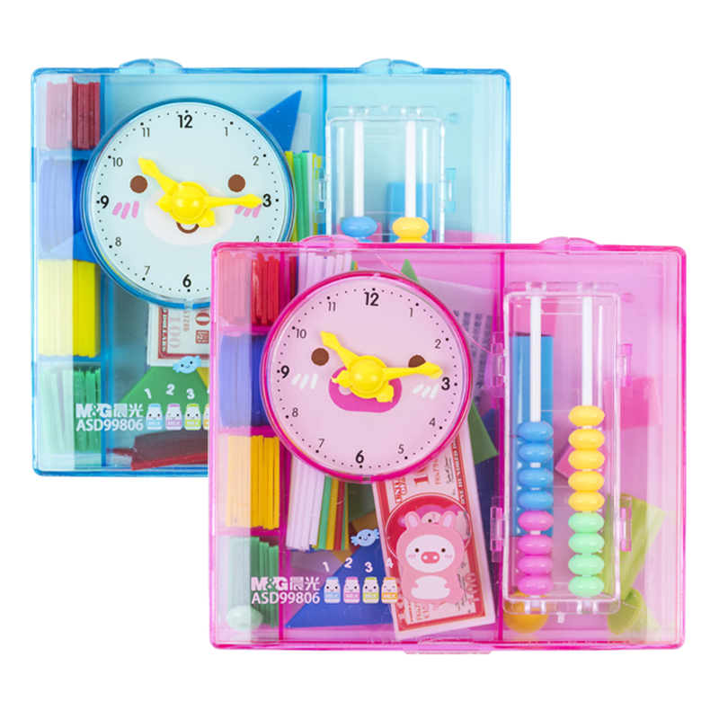 M&G Stationery set primary school pupil intelligence box multifunctional kindergarten teaching aid prize 220909 school gifts boxes pupil men multifunctional creative disney child pencil box primary school student