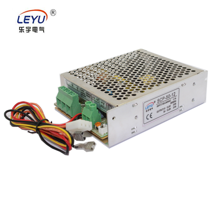 CE high quality 50w 13.8v switching power supply ups function to charge battery standby for power failure