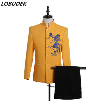 From Prom Male singer Chorus costumes suits Chinese style Embroidery slim sets Host stage outfit Wedding Studio performance wear