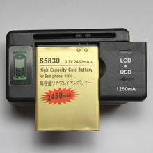 EB494358VU 1350mAh Battery + Wall Charger For Samsung Galaxy Ace S5830 S5830i I579 S5838 FIT S5670 GIO S5660 Batterie Bateria