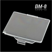 BM-Eight Exhausting LCD Monitor Cowl Display screen Protector for Nikon D300 D300S