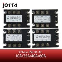 Jotta SSR 10DA/25DA/40DA/60DA DC 제어 AC 3 상 무 접점 릴레이 480VAC 3 32VDC