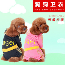 The dog clothes qiu dong Lovely angel dogs who dress 2015 new pet clothing manufacturers selling can be customized