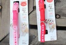 usd 0.86/pc Free shipping pet cat kitten cat collars heart nylon elastic belt with silver bell 30pcs/lot