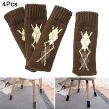 4 Pcs/Set Fashion Chair Leg Cover Knitted Socks Non-slip Table Legs Sleeve Home Floor Protector Hogard JY25(China)