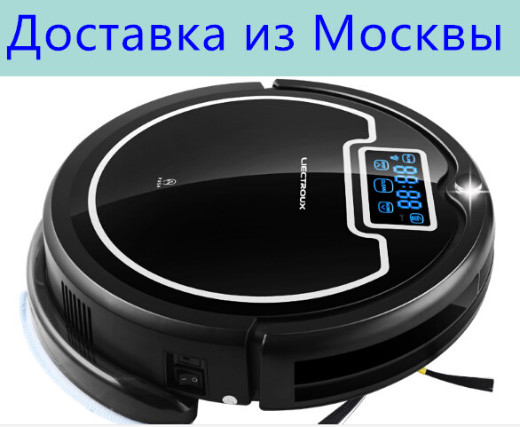 Free All LIECTROUX B2005 PLUS High Efficient Robot Vacuum Cleaner wash Home Water Tank LCD