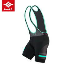 цены 2018 SANTIC Men Cycling 1/2 Bib Shorts Summer Spring MTB Clothing High Elasticity Breathable Equipment Bike Bibs Jersey Shorts