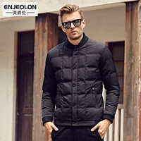 Enjeolon New Cotton Padded Jacket Men Waterproof Brand Parka Stand Collar Men Clothing Thick Quilted Short