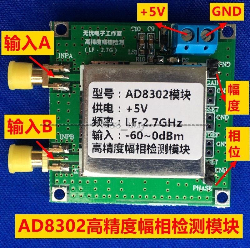 AD8302 Module Amplitude Phase RF Detector RF/IF 2.7GHz 14TSSOP Phase Detection