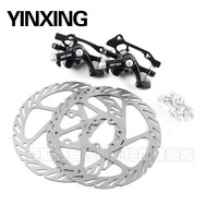 Bicycle Brake 1 pair high quality MTB Disc brakes and the AVID G3 160MM 2PCS bicycle accessories Bicycle Brake for BB5 BB7