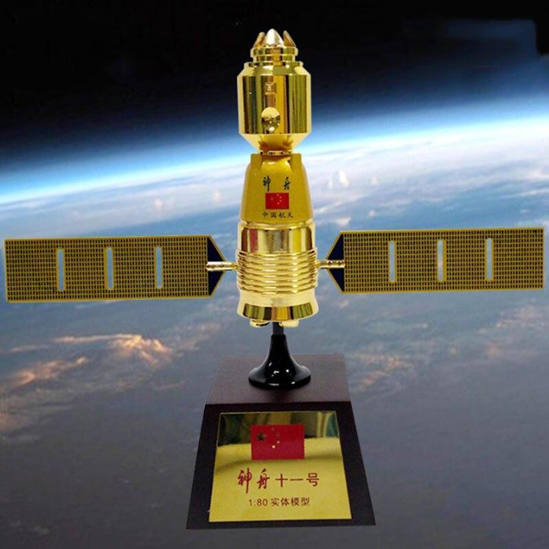 1/80 Bilancia Shenzhou 11 veicoli spaziali metallo in lega modello di nave spaziale satellitare lunga marcia modello di razzo-in Macchinine in metallo e veicoli giocattolo da Giocattoli e hobby su  Gruppo 2