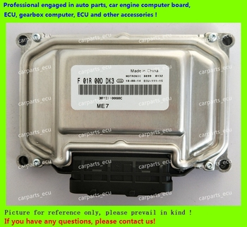 For  car engine computer board/ME7.8.8/ME17 ECU/Electronic Control Unit/F01R00DDK3/F01RB0DDK3 36121100G0C ME7/Car pc