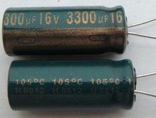 ¡Entrega Gratuita! La computadora condensadores de la tarjeta madre serie de 3300 uf 16 v 3300 uf condensador electrolítico