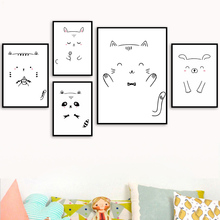 Cute Animals Posters Watercolor Canvas Wall Art Nursery Pictures Baby Decor Picture Room Poster For Kids Unframed