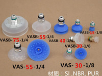 1PCS High Quality Festo VAS 30 1 8 SI VAS 55 1 4 NBR Flat Circular