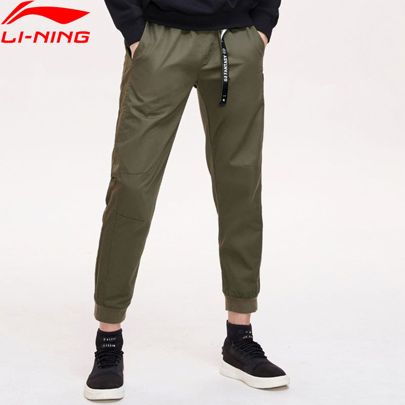 Li-Ning Men Basketball BAD FIVE Leisure Pants 100% Cotton 3D Fitting Li Ning LiNing Comfort Drawcord Sports Pants AKXP027 MKY484