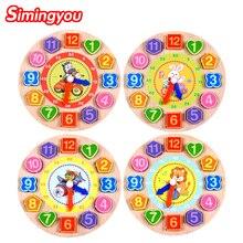 Simingyou 4 модели Паззлы 1 шт./компл. животных мультфильм развивающие игрушки для детей цифровой деревянные часы бисером C20 дропшиппинг