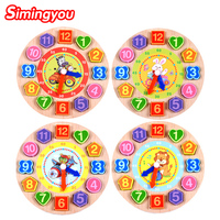 Simingyou 4 Models Puzzles 1Pcs Set Animal Cartoon Educational Toys For Children Digital Geometry Wooden Clock