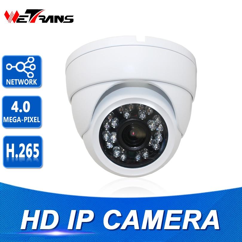 Security Camera IP 3.6mm Lens P2P HD IP 4MP 20M IR Night Vision Onvif H.265 Home Serveillance Indoor Dome CCTV IP Camera POE