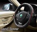 Hotselling Sport design Leather car Steering Wheel Cover For Land Rover Discovery 4 Range Rover Freelander
