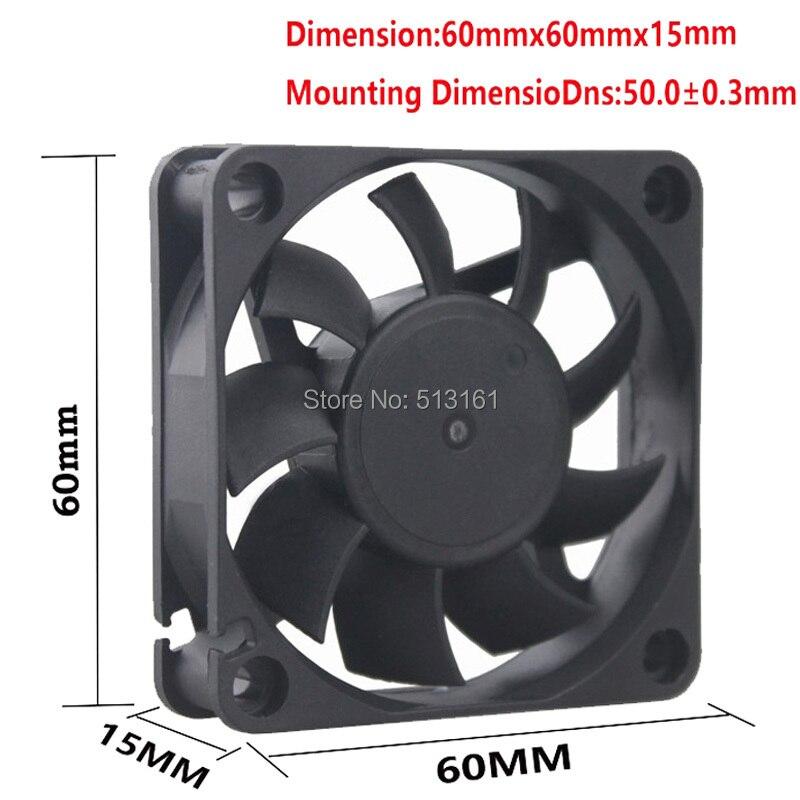 60mm 24v ball fan 5