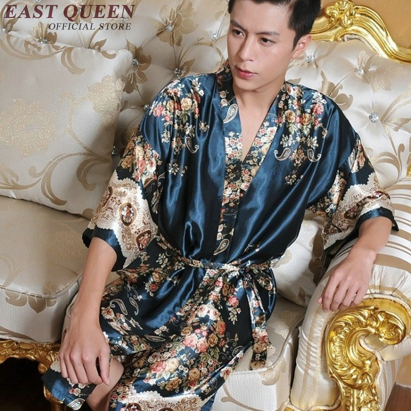 Robe Male Men Sleepwear With Dragon Men Gown Chinese Style Male Bathrobe Mens Silk Bathrobe Bath Robe Men   AA847