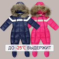 New Winter Romper Baby Boys Girls Warm Romper for Newborn Clothing Duck down Coats Thermal Jumpsuit Outerwear Kid Clothes 0-24M