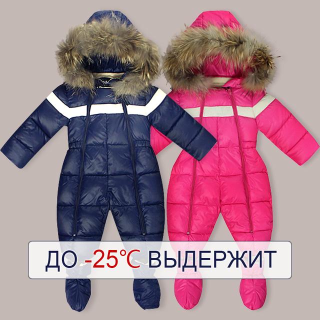 Novo Inverno Romper Do Bebê Roupas Das Meninas Dos Meninos Romper Quente para Recém-nascidos Macacão de Pato para baixo Casacos Térmica Outerwear Criança Roupas 0-24 M