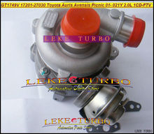 721164-0003 For RAV4 Auris