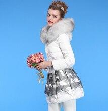 Бесплатная доставка роскошный лиса воротники пуховик женский шелка руи хан издание в 2016 году зиму белый утиный утолщение / S-XL