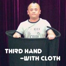 Третья рука с тканью-Этап Magic Волшебные трюки