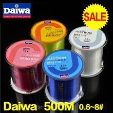 Daiwa fishing line 500m Monofilament Strong Quality Color Nylon Fishing Lines 8LB 12LB 16LB 20LB 25LB
