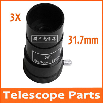 b263f5e4f6149 3X telescopio astronómico 31