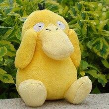 купить Psyduck Pocket Duck Soft Plush Stuffed Doll Cartoon Anime Toy 14cm Kids Birthday Gift Brinquedos Plushie Baby Dolls дешево
