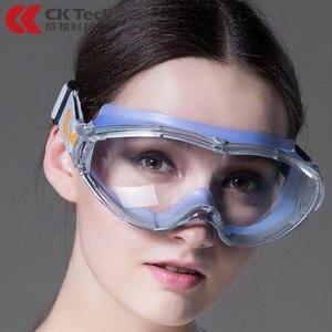 Image 2 - CK טק. בטיחות משקפי מגן שקוף נגד השפעה טקטי משקפיים רכיבה אופניים אנטי ערפל משקפיים מגן עבודה עיניים הגנה