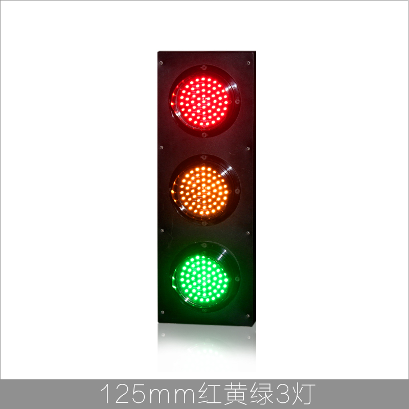 New Arrival High Quality Customized 125mm Red Yellow Green LED  Traffic Signal Light For  Promotion