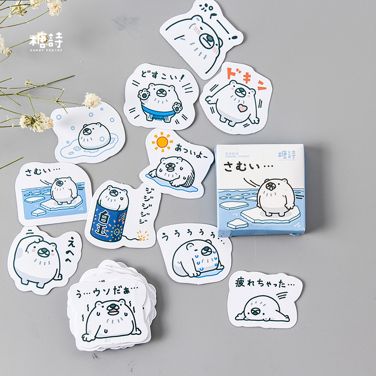 Lovely White Bear Decorative Stationery Stickers Set Scrapbooking DIY Diary Album Stick Label